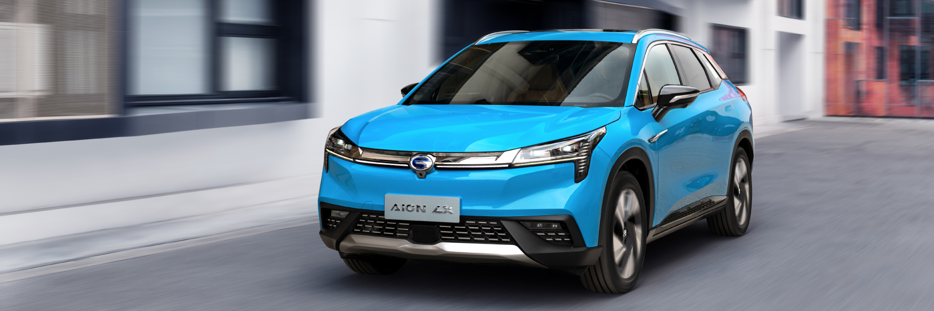 Lead the times to follow Aion LX luxury intelligent SUV