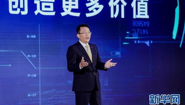 """冯兴亚:""""金三角战略""""以数字化驱动科技转型"""