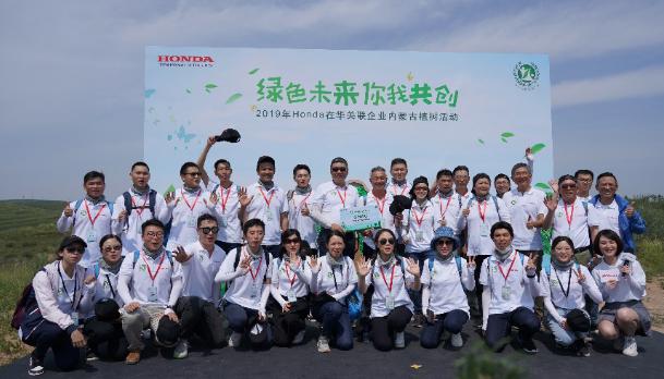 坚守13年,广汽本田筑梦绿色 ——2020年Honda 在华关联企业内蒙古植树活动