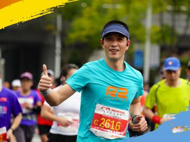 广汽Honda·2020杭州马拉松