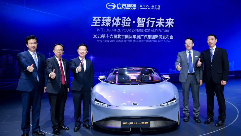 """2020年9月26日,在第十六届北京国际车展广汽集团资讯发布会上,广汽集团发布了广汽数字化加速器GDA项目,明确了数字化三年转型目标和实施路径,并首发了全新的广汽传祺M8和纯电动敞篷概念跑车""""影动""""。"""