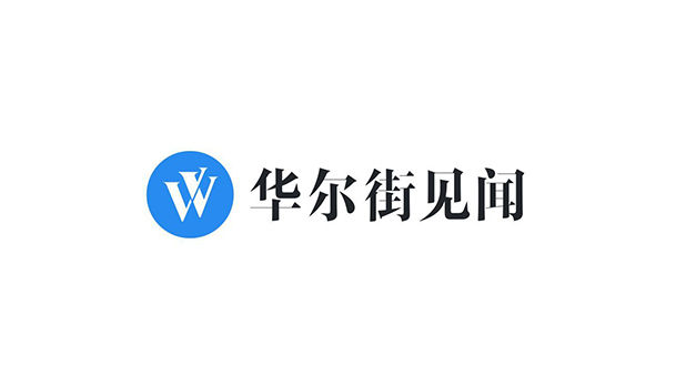 广汽计划2024年后推出联合HUAWEI研发的自动驾驶汽车