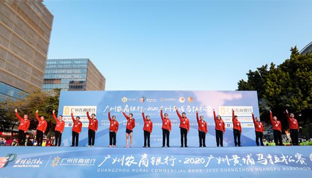 跑向美好和幸福,广汽本田助力黄埔马拉松与梦同行