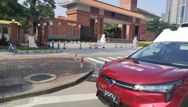 广汽集团无人驾驶车在南沙接送高考监考官