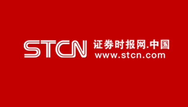 广汽华为联合开发首款车型 预计2023年底量产