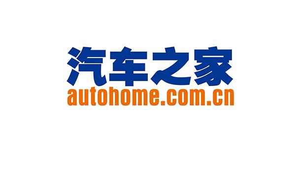 广汽+华为联合打造首款SUV于2023年量产