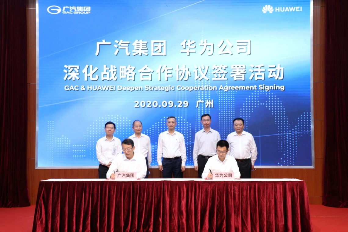 The first model jointly developed by GAC and Huawei will be put into mass production by the end of 2023 as a medium and large intelligent pure electric SUV