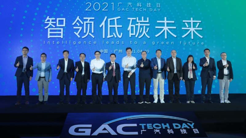 """On April 9, the GAC Tech Day 2021, with the theme of """"Leads a Sustainable and Intelligent Future"""", was held at GAC R&D Center. GAC Group released the Neutron Star Strategy about power battery technology centering on electrification, the sponge silicon anode battery technology, the super-fast rechargeable battery technology, and the ADiGO 4.0 intelligent driving connected ecosystem which represents GAC's latest achievements in intelligence and connectivity."""