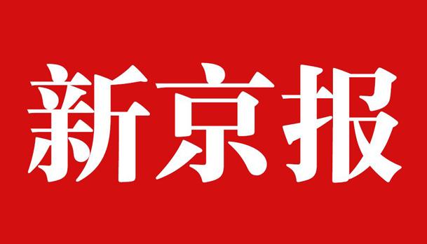 九五至尊最新登录网址年中财报:净利润上升87% 广汽埃安将开启混改