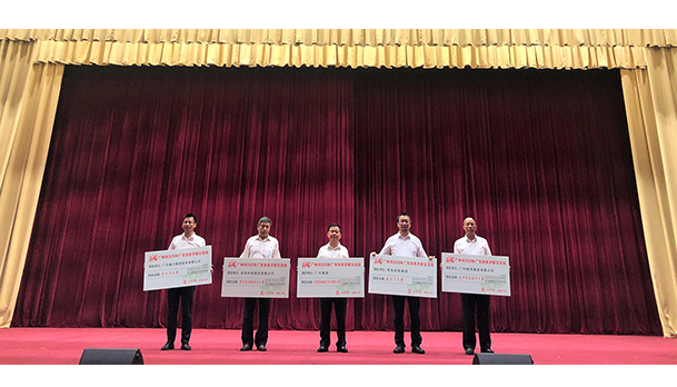 On the day of poverty alleviation in Guangdong, GAC Group pledged more than 46 million