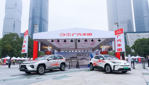GAC Toyota has run the Guangzhou marathon for 8 consecutive years