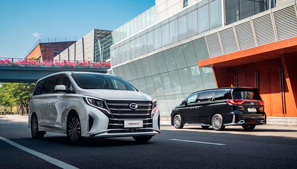 金九银十 广汽集团1-9月汽车累计终端销量同比实现两位数增长!